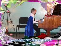 Вечер старинной музыки в Уютненской детской музыкальной школе