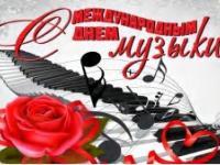 День музыки Митяевская ДМШ