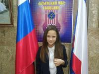Международный конкурс детского и юношеского творчества «Крымский мир: Созвездие»