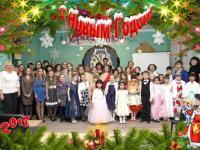 Новогодний огонек в Уютненской детской музыкальной школе