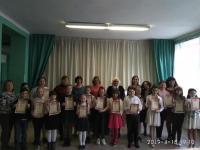 """Фестиваль конкурс """"Славянская весна"""""""